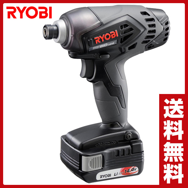 リョービ(RYOBI) 14.4V 充電式インパクトドライバー BID-1418 インパクトドライバー 電動工具 電動ドライバー 充電ドライバー 【送料無料】