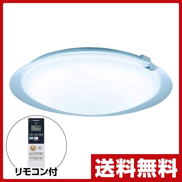 パナソニック(Panasonic) LEDシーリングライト エコナビ 調光 調色タイプ 12畳 透明枠 HH-CB1260A 天井照明 照明 ライト リモコン付き リモコンボックス付き 【送料無料】