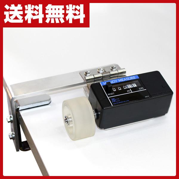 58d592d46e84 東京ニホス ハンディーメジャーテーブル(一輪車タイプ)メジャー 測定器 HMT-051 メジャー