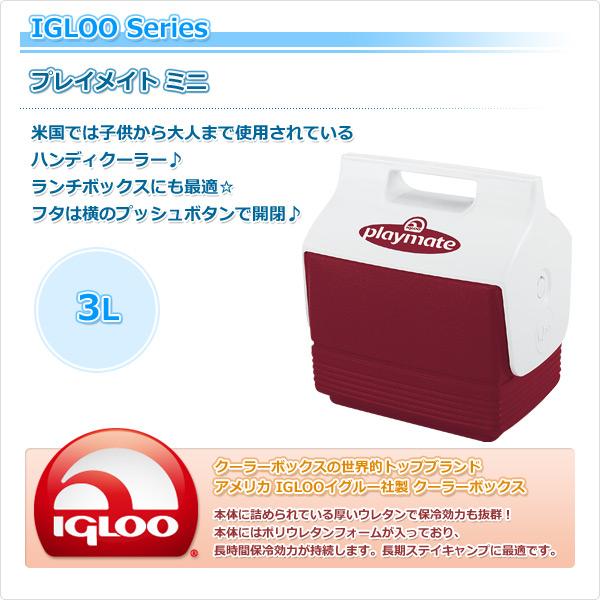圆顶建筑(IGLOO)比赛同伴小冷气设备箱#12424日家畜育种研究组织红冷气设备箱冷气设备BOX冷气设备包保冷包小型漂亮