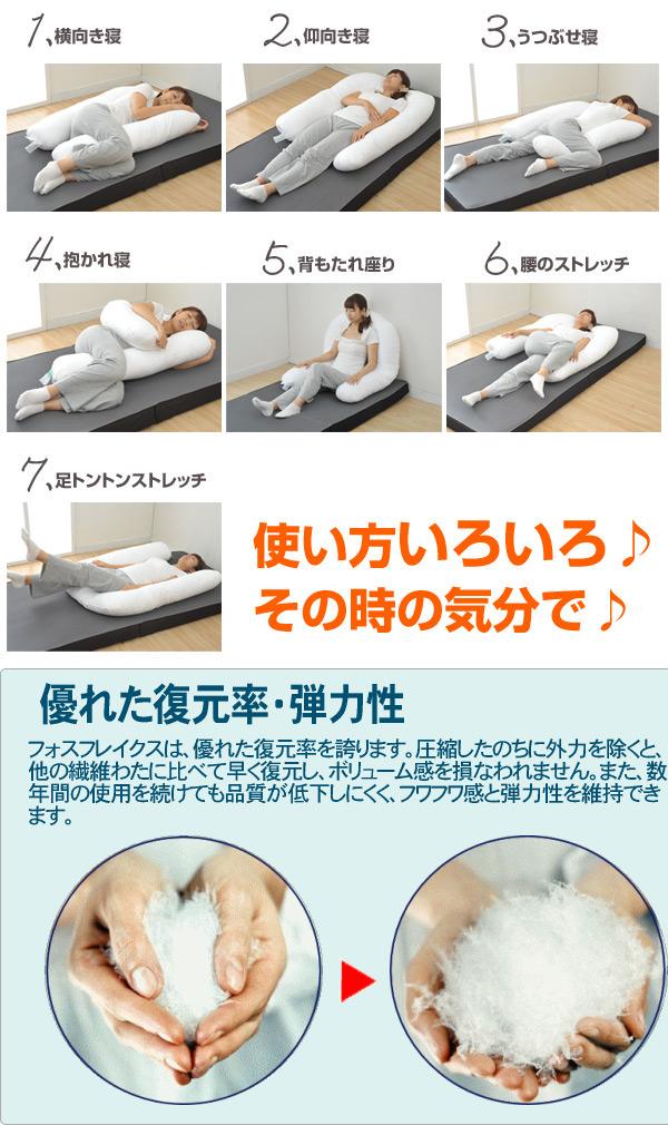 能洗涤fosufureikusupirofosufureikusu枕头/80*110cm舒服U字形枕头拥抱枕头的枕头枕头枕头身体枕头fossflakes