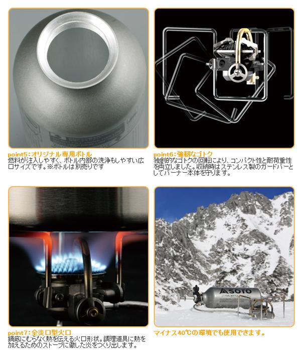 新富士燃烧器(SOTO)MUKA取暖炉&广口燃料瓶700ml划算的安排SOD-371/SOD-700-07汽油取暖炉单人燃烧器燃烧器煤气安排取暖炉