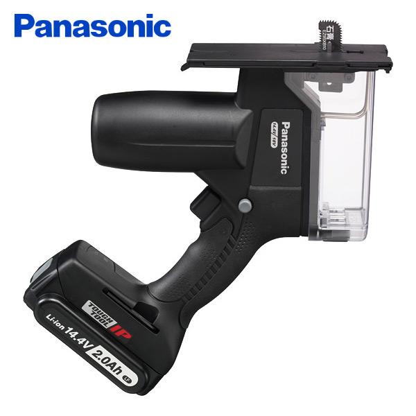 パナソニック(Panasonic) 充電角穴カッター Dual(デュアル) 14.4V/2.0Ahプラスチックケース付き EZ45A3LF1F-B 電動工具 電動穴開け 切断 開口 カット カッター 【送料無料】
