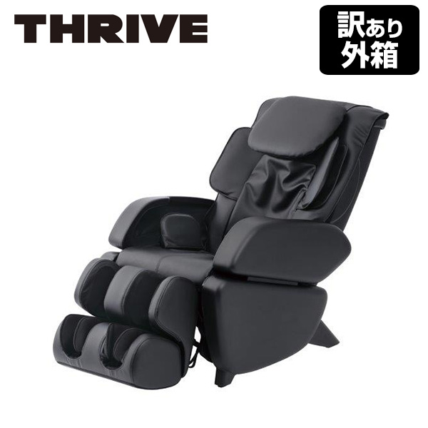 Massage chair relaxation reserved seat CHD-9006 black massage container  massager chair type エアーバッグフットマッサージスライヴ (THRIVE)