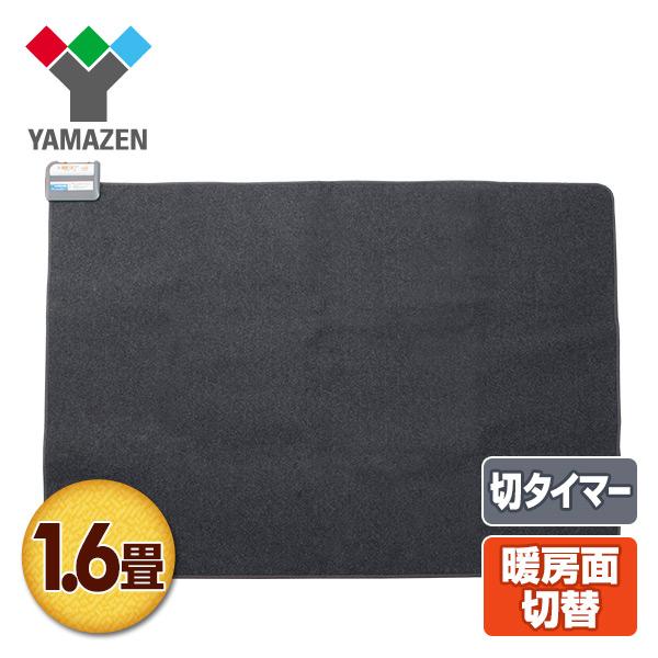 E Kurashi Hot Carpet Body Rag Size 1 6 Tatami Type Type