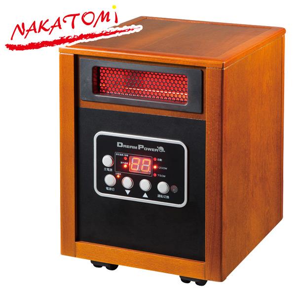 ナカトミ(NAKATOMI) 遠赤外線 ドリームヒーター (1200W/750W 2段階切替式)リモコン付き DH-1200 木製 インテリア おしゃれ キャスター付き セラミックヒーター クォーツヒーター 【送料無料】【あす楽】
