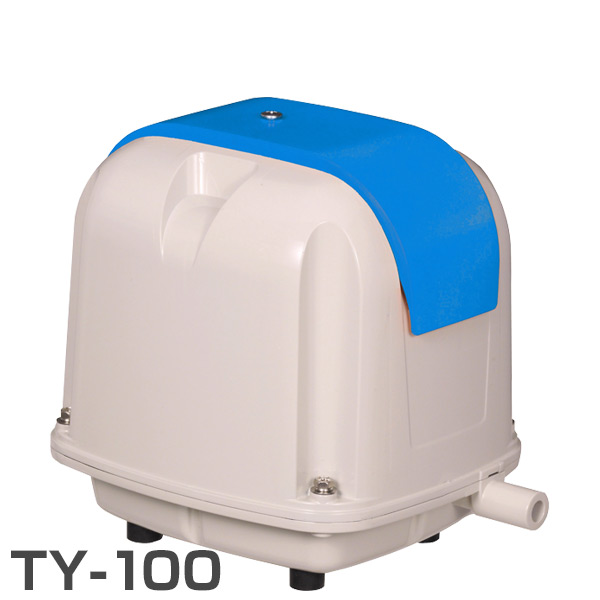 寺田ポンプ 電磁式エアーポンプ 定格風量100(L/min) TY-100 電動エアーポンプ 電動エアポンプ 浄化槽ポンプ ブロア 【送料無料】