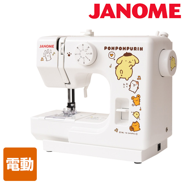 【GWも出荷中】ジャノメ(JANOME) サンリオ ポムポムプリン 電動ミシン PN-20 家庭用ミシン コンパクトミシン キャラクター 初心者 みしん
