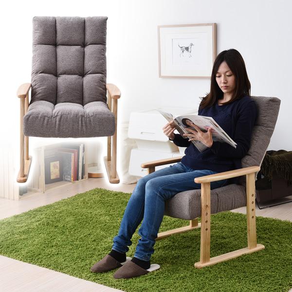 高座椅子 WTTZ-54M 座椅子 座いす フロアチェア イス パーソナルチェア 山善 YAMAZEN【送料無料】