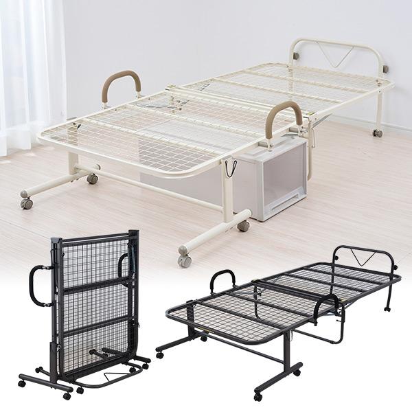 ハイタイプ 折りたたみベッド シングル HM-1S 折り畳みベッド 折畳みベッド シングルベッド ベット 山善 YAMAZEN【送料無料】