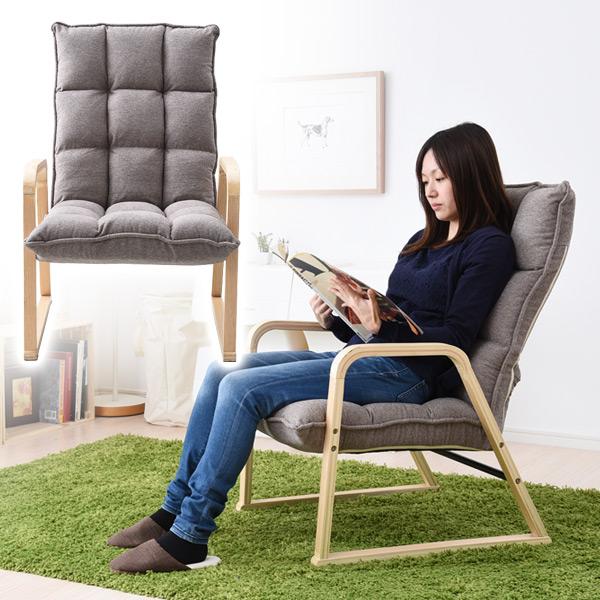 手ざわりの良い座椅子 送料無料  リクライニングチェア WTMC-57M 座椅子 座いす フロアチェア イス パーソナルチェア 山善 YAMAZEN 【送料無料】