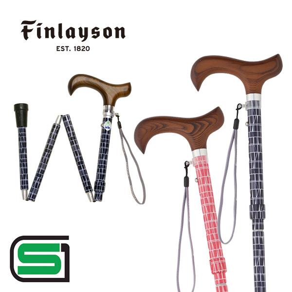 長さ5段階調節可能 フィンレイソン(Finlayson) 折りたたみステッキ CORONNA収納袋付き CH235029 ブラック 杖 つえ ステッキ 歩行 ウォーキング シルバー 敬老 折りたたみ KINDCARE 【送料無料】