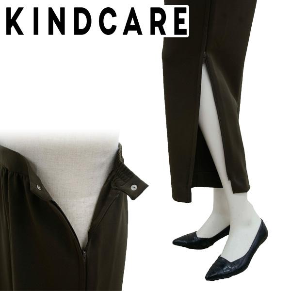 のびのびゆったりパンツ 両脇ファスナー (男女兼用)サイズ S/M/L/LL ブラック リハビリパンツ シニア 日本製 ファスナー チャック ズボン パンツ 婦人 紳士 KINDCARE 【送料無料】