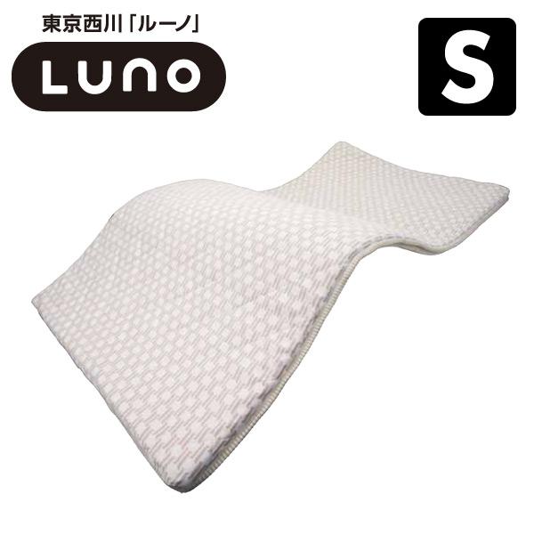 高反発マットレス 4cm ルーノ/Luno シングル トッパー マットレス 高反発 東京西川(西川産業) 【送料無料】
