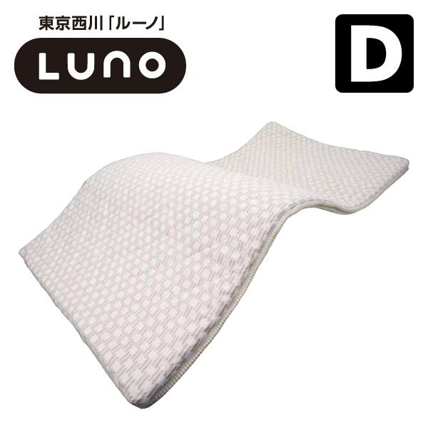 高反発マットレス 4cm ルーノ/Luno ダブル トッパー マットレス 高反発 東京西川(西川産業) 【送料無料】