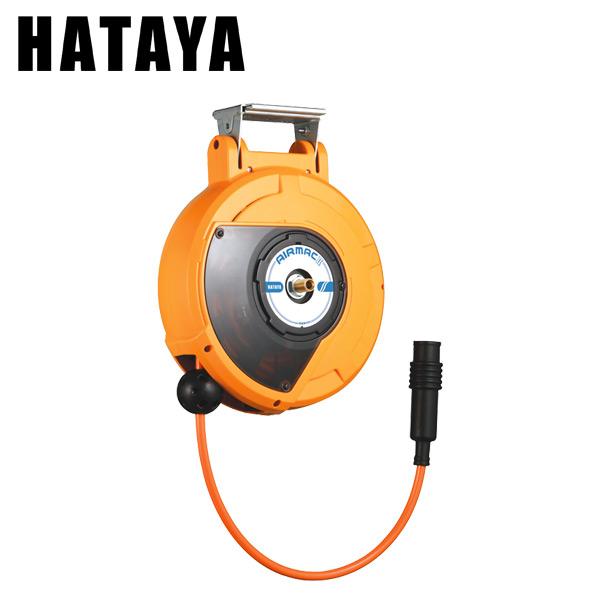 エヤーマック2 6.5×10mm 10m ADU2102 自動巻きエアーリール エアリール チューブ 流体継手 工具 工事用品 ハタヤ(HATAYA) 【送料無料】