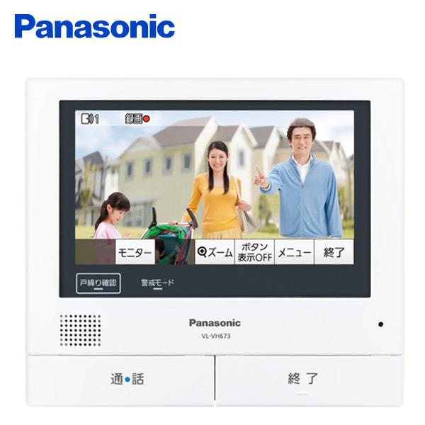 増設モニター(電源コード式 直結式兼用) VL-VH673K 増設 家じゅう 来客対応 ワイヤレスモニター 子機 スマホ 見守り 外でもドアホン 玄関 パナソニック(Panasonic) 【送料無料】
