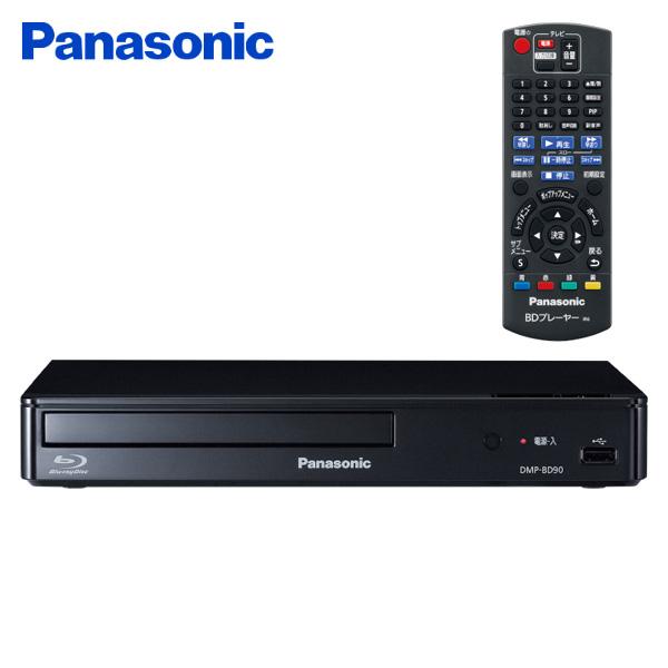 すっきり置けるコンパクトサイズ フルHDアップコンバート対応で高画質 送料無料 ブルーレイプレーヤー フルHDアップコンバート対応 DMP-BD90-K SALE開催中 Panasonic コンパクトパナソニック 国際ブランド DVDプレーヤー ブルーレイディスクプレーヤー CDプレーヤー 再生