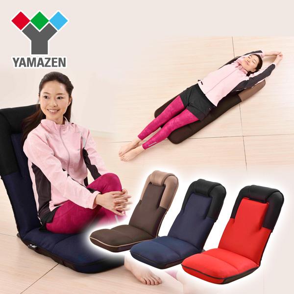 エアポールチェア エアポール座椅子 YMAZ-1 座椅子 座いす フロアチェア ストレッチ リクライニング 山善 YAMAZEN【送料無料】