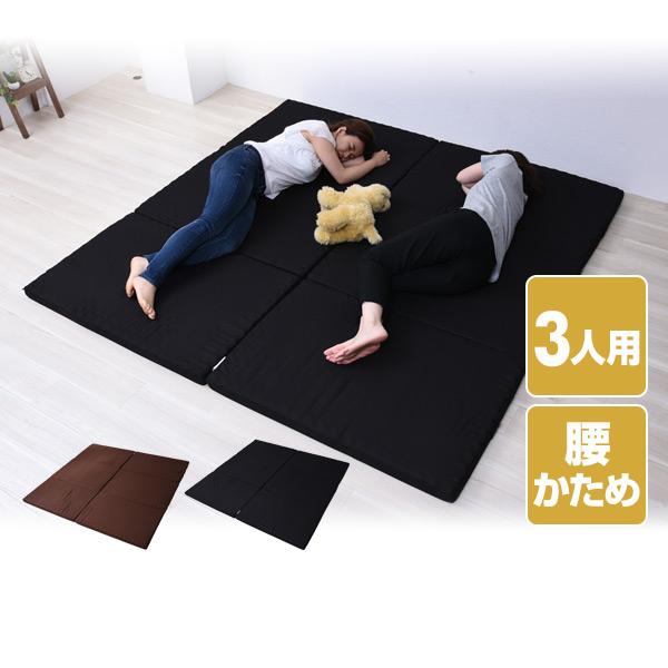 マットレス 3人用 幅200 (シングル 2枚組) 家族マットレス 日本製 MK5-FML 200 バランス マットレス ベッドマット ファミリーサイズ 家族 大型 ウレタン アキレス 【送料無料】