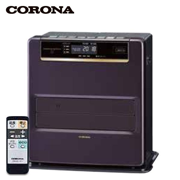コロナ(CORONA) メーカー3年保証 石油ファンヒーター WZシリーズ (木造10畳まで/コンクリート13畳まで) リモコン付き FH-WZ3617BY(V) バイオレット 石油ヒーター ファンヒーター ヒーター 【送料無料】