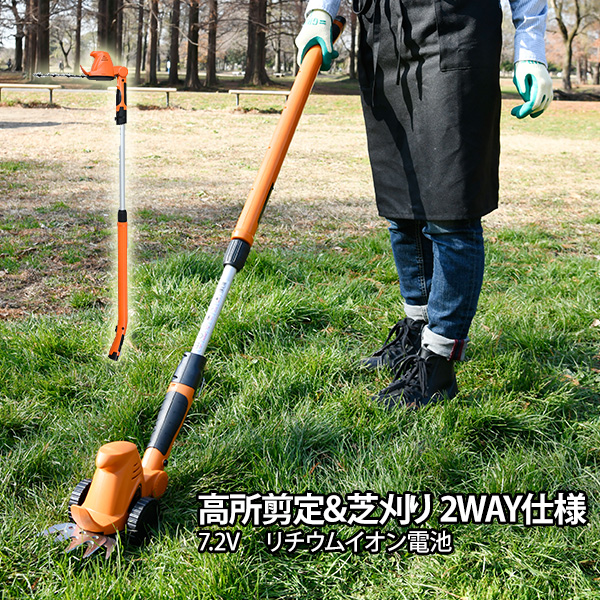 芝刈り機 バリカン(ガーデニング・農業|花