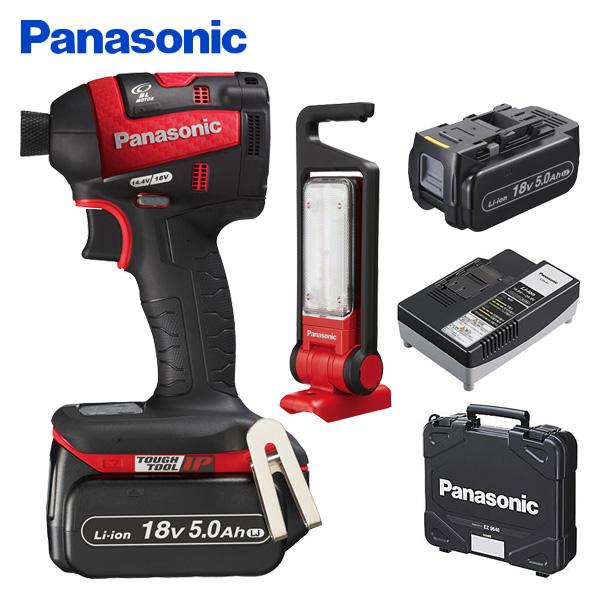 パナソニック(Panasonic) 充電インパクトドライバー&LEDマルチ投光器セット (18V 5.0Ah) 電池パック2個/充電器/専用ケース付き EZ75A7LJ2GTR ドライバー(レッド)/LED投光器(レッド) 【送料無料】