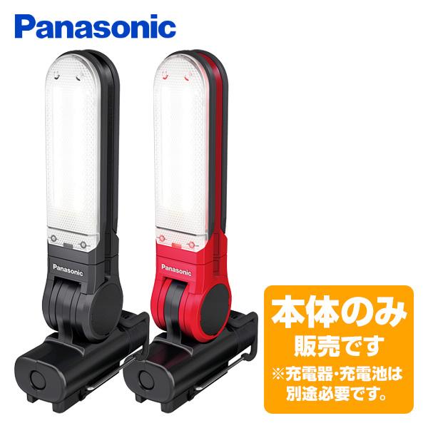 充電LEDマルチライト 7.2V 本体のみ EZ3720-B/EZ3720-R 投光器 照明 作業灯 ライト LEDライト LED投光器 パナソニック(Panasonic) 【送料無料】