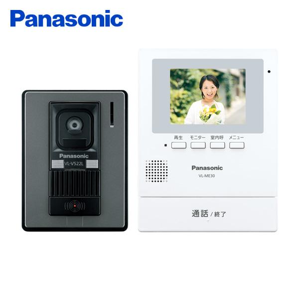パナソニック(Panasonic) テレビドアホン 電源コード式 録画機能付き 約3.5型カラー液晶 カメラ玄関子機+モニター親機 セット VL-SE30KL 防犯カメラ ドアホン ワイヤレスモニター 【送料無料】