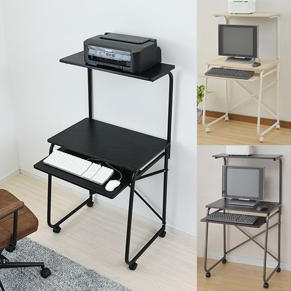 Yamazen Cyber Com Pc Desk Width 65 Ghp 65hc Nm Iv Natural Maple Personal Computer Rack