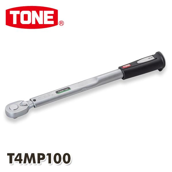 単能形トルクレンチ 差込角 12.7mm 20-100N・m T4MP100 トルクレンチ トルク機器 生産加工用品 測定用品 計測機器 TONE 【送料無料】
