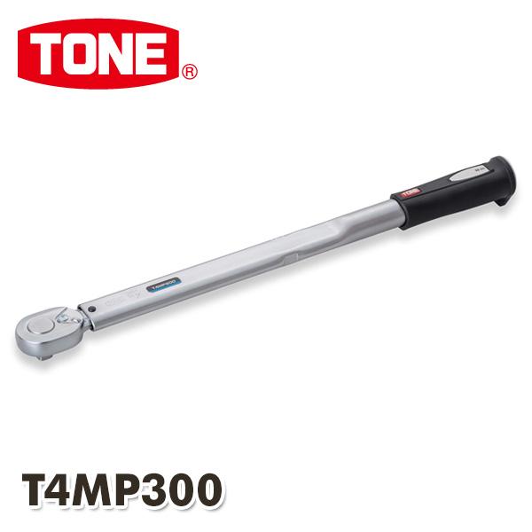TONE 単能形トルクレンチ 差込角 12.7mm 60-300N・m T4MP300 トルクレンチ トルク機器 生産加工用品 測定用品 計測機器 【送料無料】