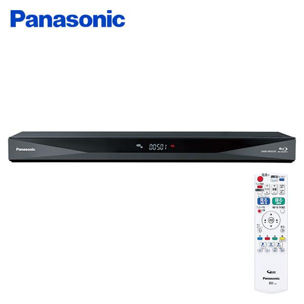 500GB 1チューナー ブルーレイレコーダー DIGA DMR-BRS530 レギュラーディーガ 1チューナー ブルーレイ Blu-ray ディーガ 録画 パナソニック(Panasonic) 【送料無料】