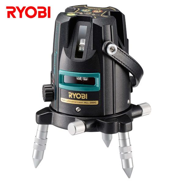 レーザー墨出器 (水平ライン約120度/垂直ライン×2本/鉛直点/おおがね/地墨点) HLL-300G 墨出し器 墨出機 墨出し機 測量用品 レーザー リョービ(RYOBI) 【送料無料】