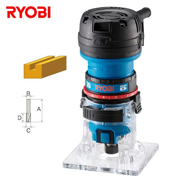 トリマー 軸径6mm 超硬ストレートセット MTR-42&6673650 用途別研磨機 面取り機 電動トリマー 研磨機 リョービ(RYOBI) 【送料無料】