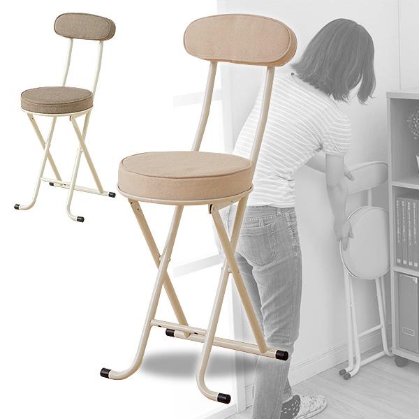 使う時だけ広げる折りたたみチェア 背部座部にクッション付き 送料無料 折りたたみチェア 背もたれ付き YZX-45F 高価値 ベージュ ブラウン パイプチェア 割引も実施中 折り畳みチェア チェアー イス 折畳 YAMAZEN 山善 いす 折畳み 椅子 チェア
