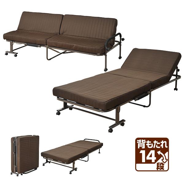 4way 折りたたみソファベッド ISO-110(DOL/DBR)RG カーキ 折りたたみベッド ソファーベッド 折り畳みベッド 折畳ベッド 折りたたみベット シングルベッド 組立簡単 山善 YAMAZEN【送料無料】