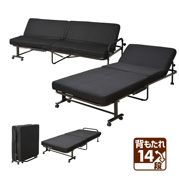 4way Folding Sofa Bed Iso 110 Bk Rg Black Camp Fold Tatami Mat Bet Single Embling Simple Yamazen