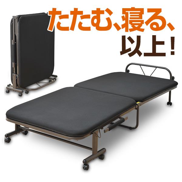 折りたたみベッド 簡易ベッド 送料無料  折りたたみベッド(シングル) BB-7S(WBK/DBR) ブラック 折り畳みベッド 折畳みベッド 折りたたみベット 簡易ベッド 組立簡単 山善 YAMAZEN 【送料無料】