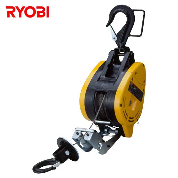 ウインチ (最大揚程荷重200kg) WI-195 ウインチ ジャッキ 電動ウインチ 工事用品 荷役用品 リョービ(RYOBI) 【送料無料】