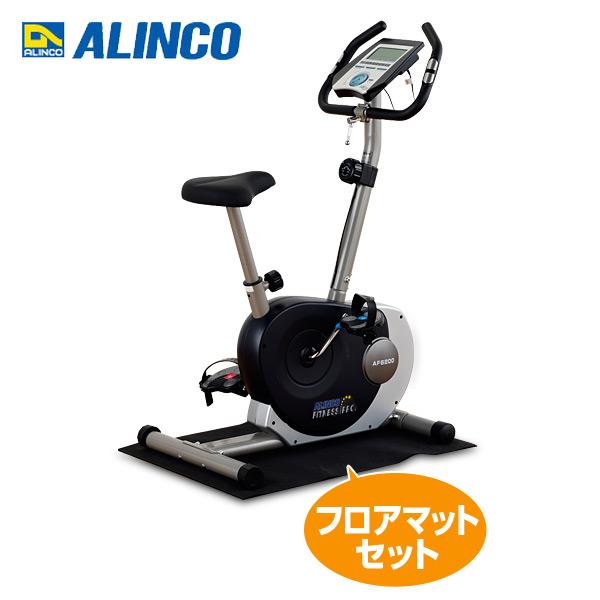 エアロマグネティックバイク AF6200+フロアマット お買い得セット AF6200M エクササイズバイク フィットネスバイク アルインコ ALINCO【送料無料】