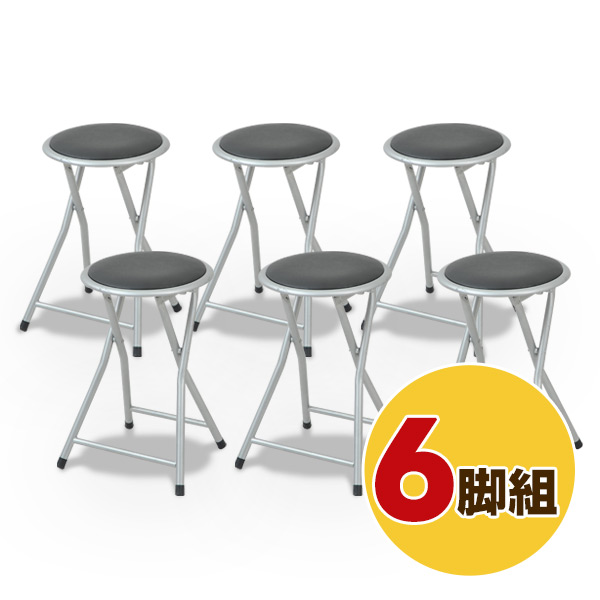 Amazing Folding Chair There Is No Back Six Set Yzx 02R Sb Black Folding Chair Chair Chair Chair Stool Yamazen Yamazen Ibusinesslaw Wood Chair Design Ideas Ibusinesslaworg