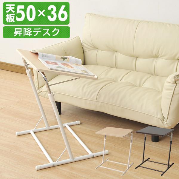 e kurashi yamazen yamazen going up and down type side table mdt 5040 going up and down table. Black Bedroom Furniture Sets. Home Design Ideas