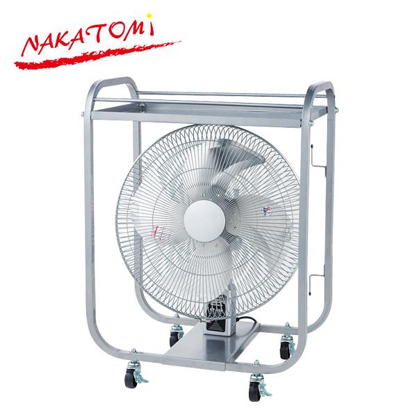 45cm 全閉式 アルミトレー付き キャスター扇 CF-45T 工場扇 スタンド扇風機 工業扇風機 サーキュレーター 扇風機 アルミ ナカトミ(NAKATOMI) 【送料無料】