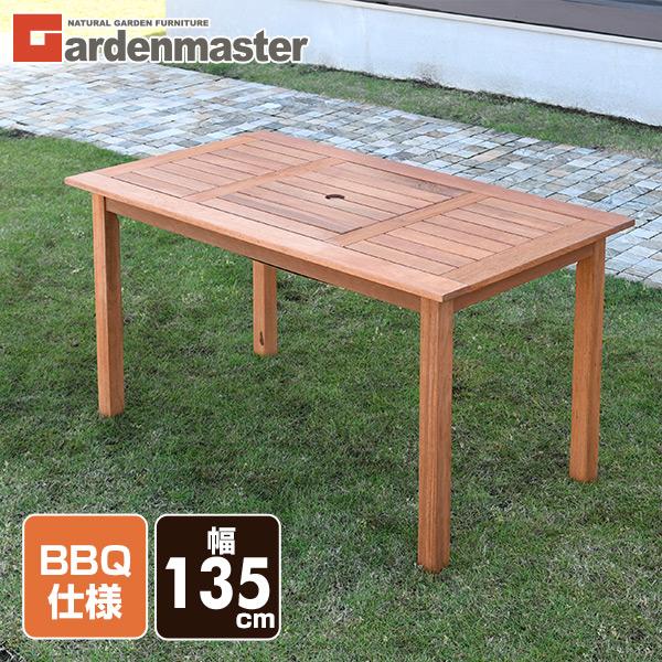 BBQガーデンテーブル MFT-225BBQ ガーデンファニチャー バーベキューテーブル 山善 YAMAZEN ガーデンマスター【送料無料】
