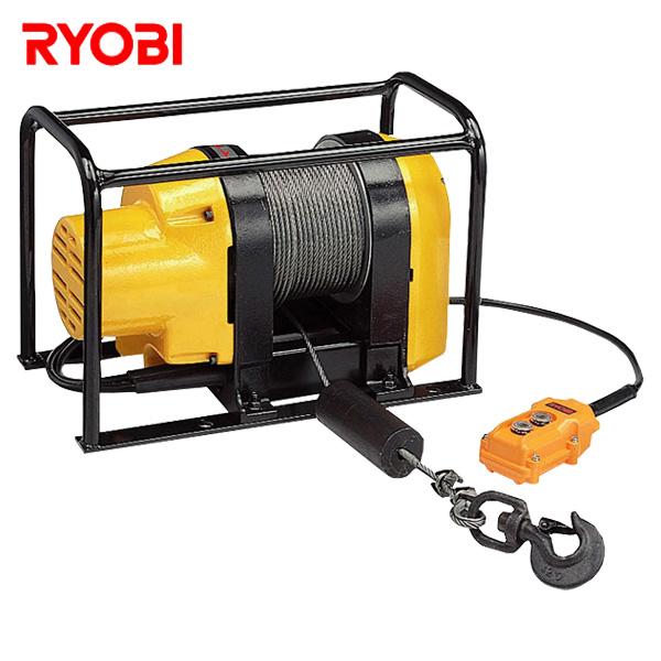 ウインチ (最大吊揚荷重150kg) WIM-150 ウインチ ジャッキ 電動ウインチ 工事用品 荷役用品 リョービ(RYOBI) 【送料無料】