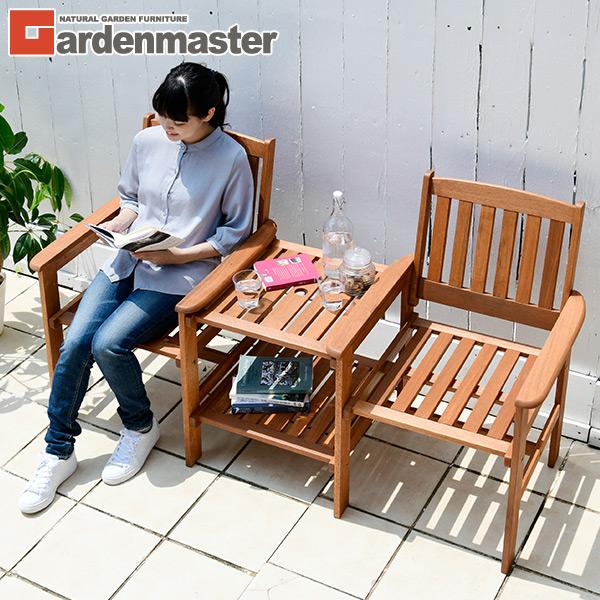 ラブチェアガーデンセット MFC-672 ガーデンファニチャー ガーデンチェア ガーデンベンチ 山善 YAMAZEN ガーデンマスター【送料無料】