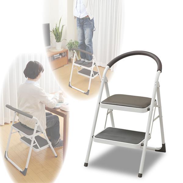 Folding Step Chair Two Steps Ysc 2 Dbr Dark Brown Kitchen Stepladder Yamazen