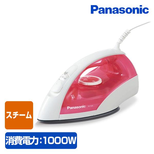パナソニック 手数料無料 上質 コード付スチームアイロン U型ラウンドベース 送料無料 NI-S55-P ピンク スチームアイロン Panasonic
