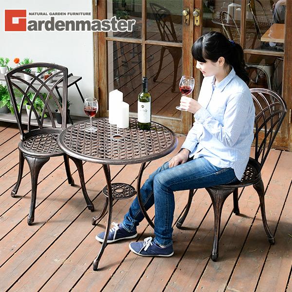アルミガーデンテーブル&チェア(3点セット) KAGS-60 ガーデンファニチャーセット ガーデンテーブル ガーデンチェア 山善 YAMAZEN ガーデンマスター【送料無料】